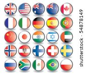 web buttons with flags isolated ... | Shutterstock .eps vector #54878149