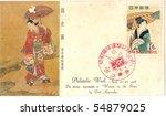 japan   circa 1958  vintage...   Shutterstock . vector #54879025