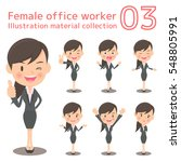 female office worker...