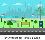 vector illustration of urban... | Shutterstock .eps vector #548811385