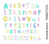 cute funny hand drawn font.... | Shutterstock .eps vector #548827231