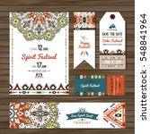 collection of banners  flyers... | Shutterstock .eps vector #548841964