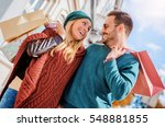 attractive young couple holding ... | Shutterstock . vector #548881855