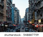 hong kong  china   january 04 ... | Shutterstock . vector #548887759