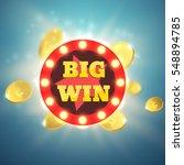 big win retro banner with... | Shutterstock .eps vector #548894785