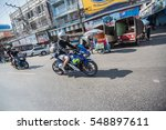 unidentified rider with... | Shutterstock . vector #548897611