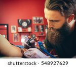 professional artist making... | Shutterstock . vector #548927629
