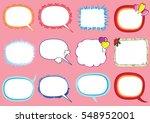 vector drawing beautiful speech ... | Shutterstock .eps vector #548952001