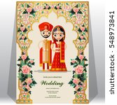 indian wedding invitation card... | Shutterstock .eps vector #548973841