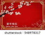 chinese new year background... | Shutterstock . vector #548978317