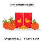 illustration vector chinese new ... | Shutterstock .eps vector #548985145