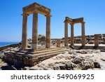 columns of the temple | Shutterstock . vector #549069925
