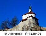 Small Church On A Rock Outcrop...