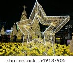Decorative Of New Year Season...