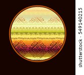 Sunny Circle Tribal Ornament...