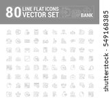 vector graphic set. icons in... | Shutterstock .eps vector #549168385