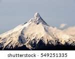 Small photo of Mountain peak covered with snow in the Vicente Perez Rosales National Park, Sector Puella, Chile, South America
