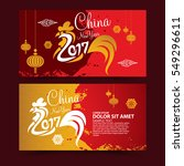 chinese new year 2017 vector... | Shutterstock .eps vector #549296611