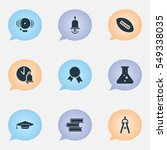 set of 9 school icons. includes ...
