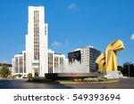 mexico city mexico   december... | Shutterstock . vector #549393694