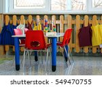 small school table with chairs...   Shutterstock . vector #549470755