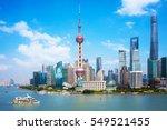 Small photo of Shanghai city skyline, Panoramic view of shanghai city skyline and Huangpu river, Shanghai China
