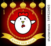 happy new year of cock year on... | Shutterstock .eps vector #549523405