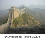 the great wall of china at... | Shutterstock . vector #549526375