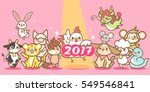 cute cartoon chinese zodiac and ... | Shutterstock .eps vector #549546841