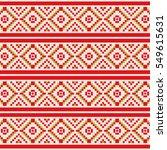 Winter Seamless Pixel Pattern....