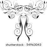 vector floral design elements | Shutterstock .eps vector #54963043