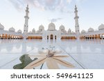 grand mosque in abu dhabi.... | Shutterstock . vector #549641125