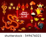chinese new year  spring... | Shutterstock .eps vector #549676021