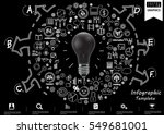 lamp business success modern... | Shutterstock .eps vector #549681001