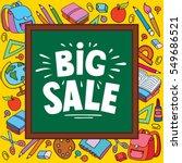 template banner school tools... | Shutterstock . vector #549686521