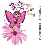 Cute Butterfly Fairy Making...
