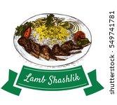 lamb shashlik colorful... | Shutterstock .eps vector #549741781