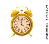 Vintage Gold Alarm Clock...