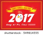 happy chinese new year | Shutterstock .eps vector #549814555