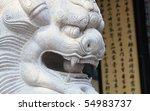 Stone Lion Sculpture   Symbol...
