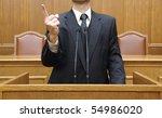 politician in parliament  ... | Shutterstock . vector #54986020
