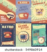 retro gadgets cartoon posters...