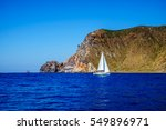 Small photo of Coast of the beautiful island of the Lipari, Aeolian Sicily