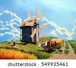 ukraine landscape  windmill ... | Shutterstock . vector #549935461
