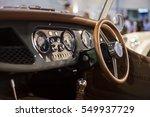 Car Interior   Steering Wheel ...