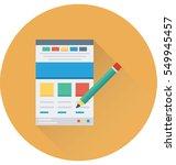 web designing vector icon