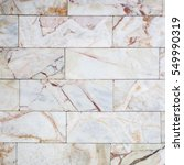 Pattern Of Mable Floor Close U...