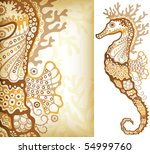 sea life 5 | Shutterstock .eps vector #54999760
