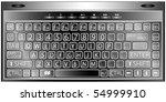 media keyboard vector against...