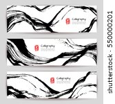 horizontal banners set in... | Shutterstock .eps vector #550000201